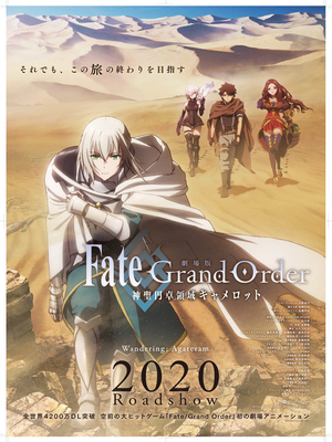 Fate/Grand Order Film New Trailer Released