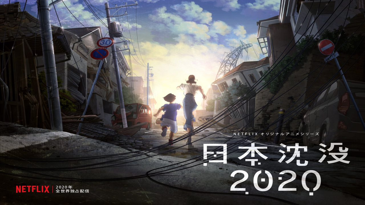 Japan Sinks Novel Anime Will Premiere Worldwide on Netflix In 2020