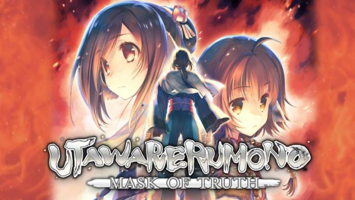 Utawarerumono: Mask of Truth Game Anime Production Announced
