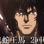 Kengan Ashura Anime Released New Trailer For The 2nd Part