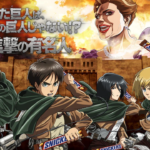 Attack on Titan x Snickers Collaboration CM Released