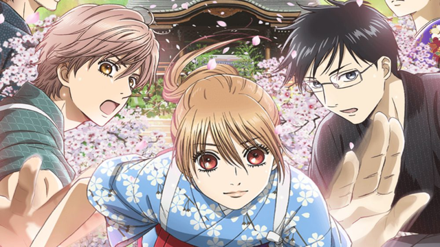 Chihayafuru Season 3 Anime