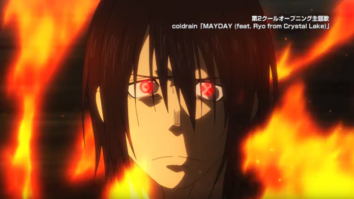 Fire Force Second Cour Anime PV Released