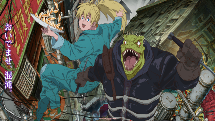 Dorohedoro Anime Releases First Trailer, Key Visuals, Staff, Cast, More Details