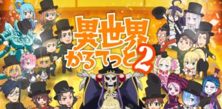 Isekai Quartet Season 2 Promo