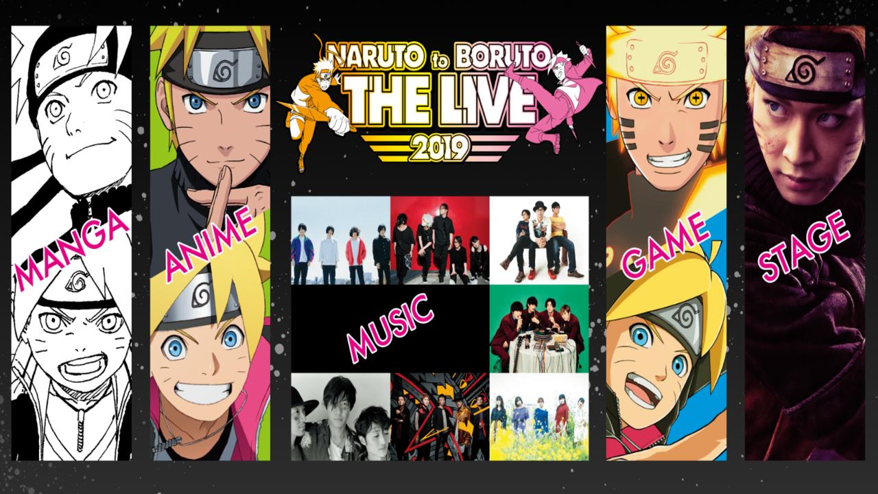 Crunchyroll Announced Streaming Naruto To Boruto The Live 2019 Event Manga Thrill