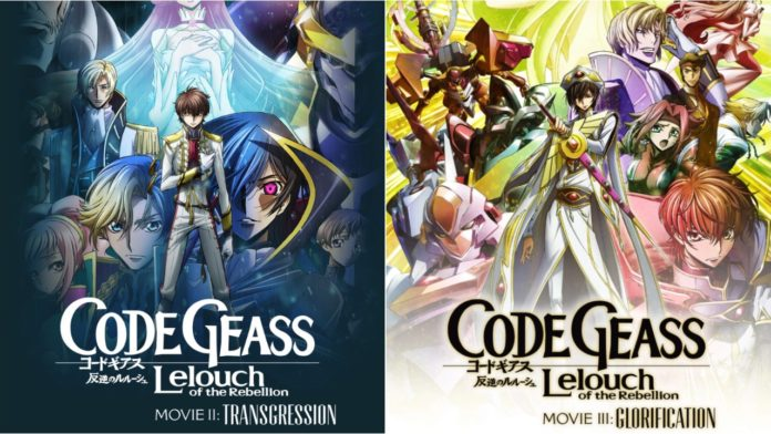 Code Geass Blu-ray