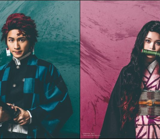 Demon Slayer Stage Play Release Date Revealed For 2020