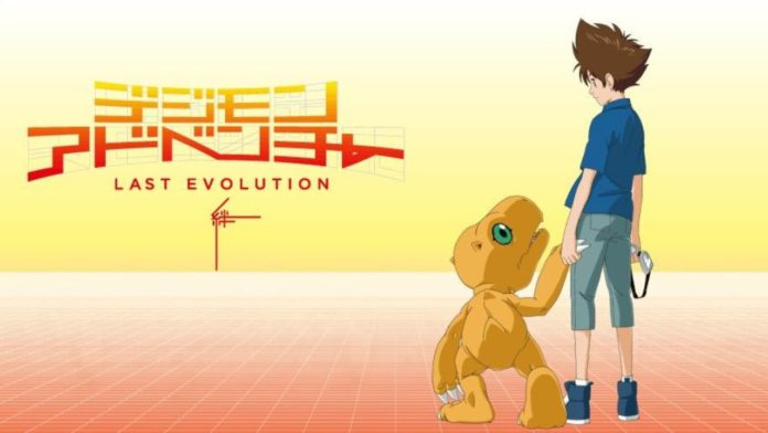Digimon Actor Wishes to Return for Anime's Last Evolution Film
