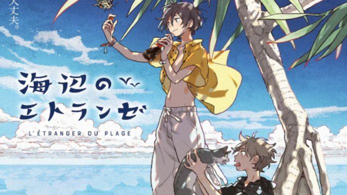 Umibe no Étranger Boys-Love Manga Gets Anime Film in Summer 2020