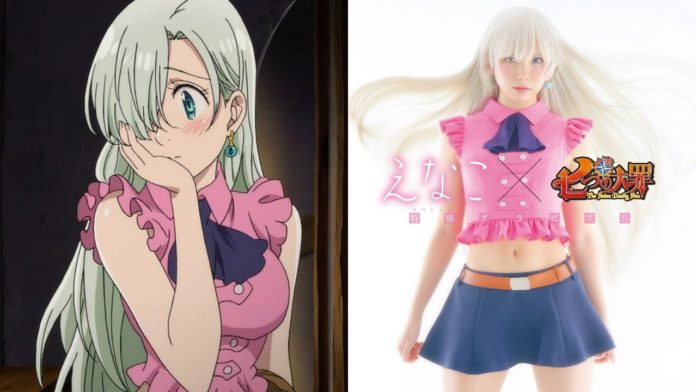 The Seven Deadly Sins Beautiful Cosplay Brings Elizabeth to Life