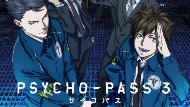 Psycho-Pass Season 3 Episode 1
