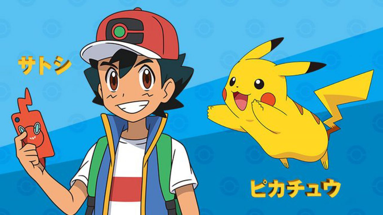 New Pokemon Anime's Special Premiere Video Released