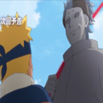Boruto New Preview Teases Naruto's Next Urashiki Confront