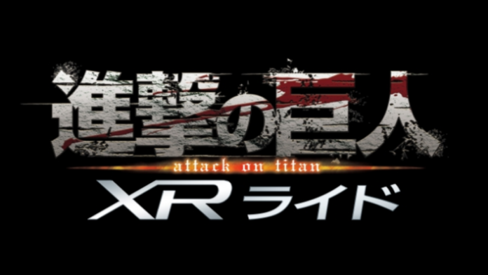 Attack on Titan Roller Coaster Announced by Universal Studios Japan