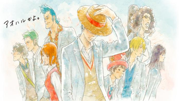 One Piece x Cup Noodle Collaboration Music Trailer Explores Pirates High School Dreams