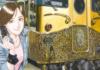 Shin Ekiben Hitoritabi Manga