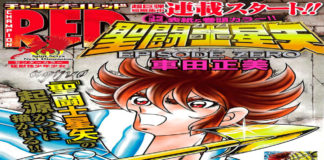 Saint Seiya Origin