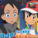 New Pokemon Anime's Recent Promo Shows More Of Pikachu's Backstory