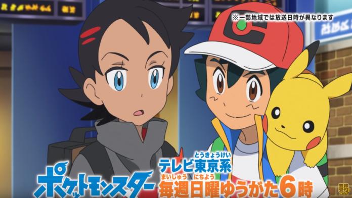 Pokemon: The Series Episode 1