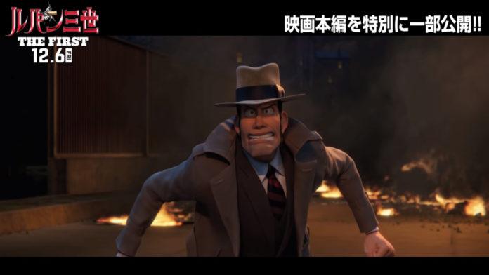 Lupin III THE FIRST CG Anime Film