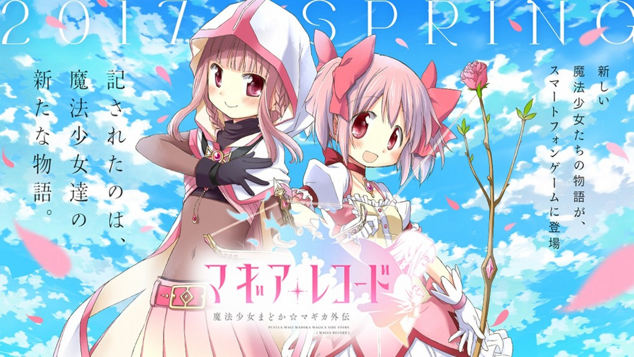 Magia Record: Puella Magi Madoka Magica Side Story New Trailer Reveals the Release Date