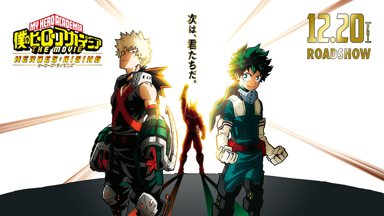 My Hero Academia: Heroes Rising Film's New Villains Quirks Revealed
