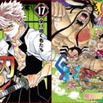 Demon Slayer Outperformed One Piece by Becoming Bestselling Manga for 2019