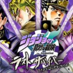 JoJo's Bizarre Adventure Last Survivor Game Launches on December 18