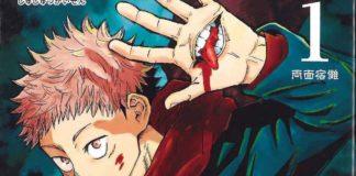 Jujutsu Kaisen Manga Announced To Get TV Anime Adaptation