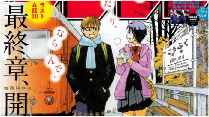 Hiromu Arakawa's Silver Spoon Manga Will End in 4 Chapters