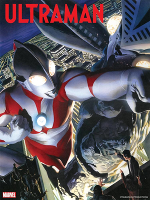 Marvel Announced To Release New Ultraman Comics in 2020