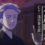 Woodpecker Detective's Office Anime Releases New Trailer and Voice Actor Comment Video