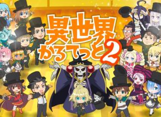 Isekai Quartet Season 2 Anime Reveals January 14 Premiere Date