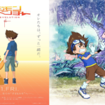 ODEX Announces To Open Digimon Adventure: Last Evolution Kizuna in Theaters  in South East Asia in 2020