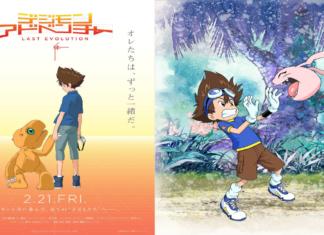 ODEX Announces To Open Digimon Adventure: Last Evolution Kizuna in Theaters in South East Asia in 2020