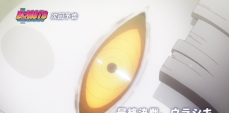 Boruto Reveals the Cause of Urashiki's New Powerful Form