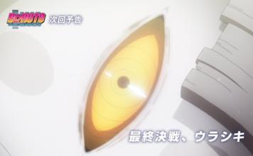 Boruto Reveals the Cause of Urashiki's New Powerful Form