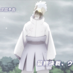 Boruto New Preview Teases Urashiki's New Power Up Form