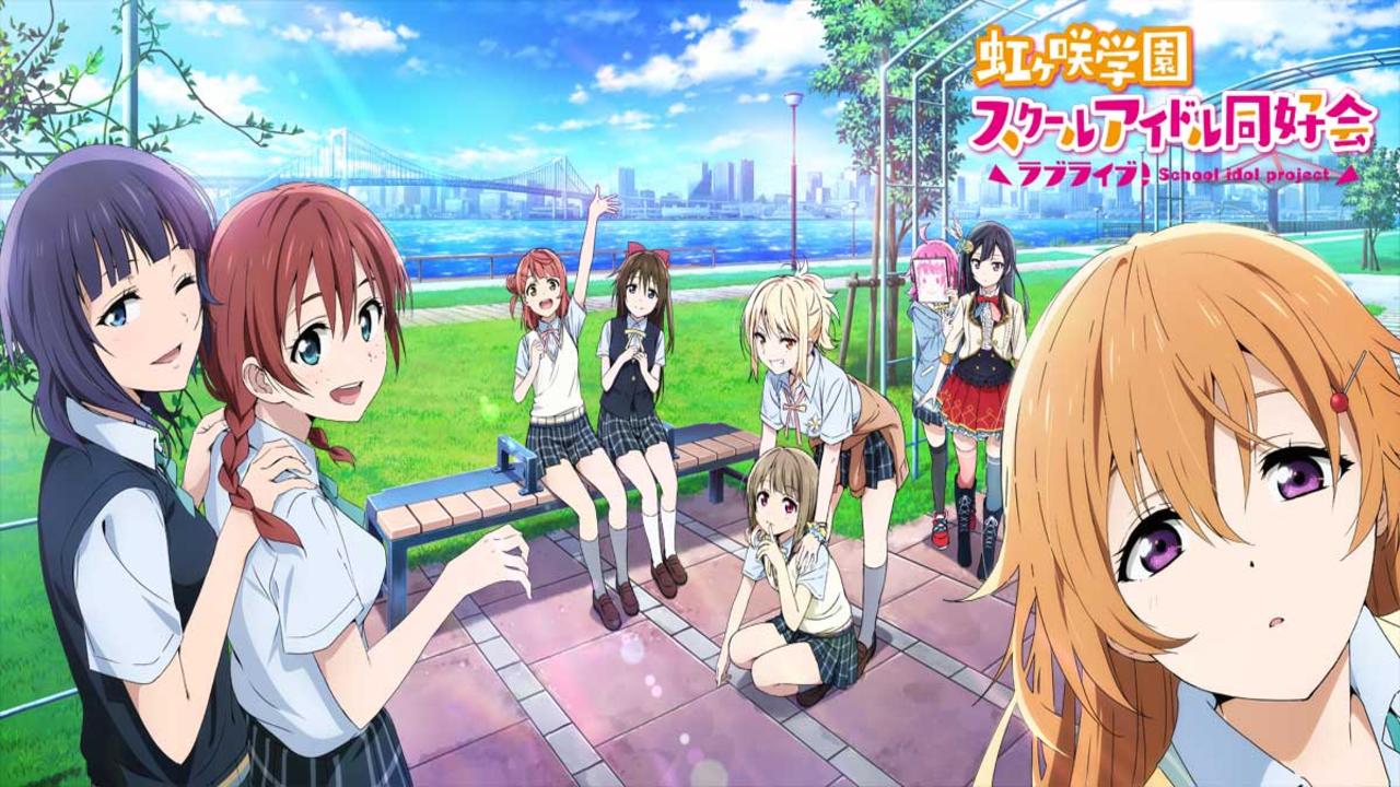 Love Live! Nijigasaki High School Idol Club TV Anime Announced
