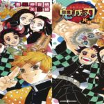 Demon Slayer: Kimetsu no Yaiba Novel Series Will Reach 700,000 Copies in Print