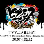 Hypnosis Microphone Gets TV Anime in 2020