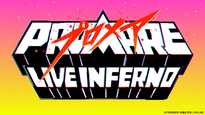 The Promare: Live Inferno Event