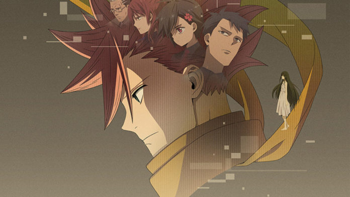 ID: INVADED Virtual World Suspense Anime