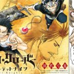 Black Clover Gaiden: Quartet Knights Manga Is Getting Closer To Its Climax