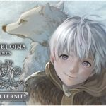 To Your Eternity Manga's 2nd Arc Will Launch On January 22