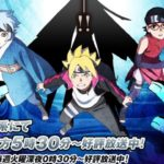 Boruto 'Mujina Bandits Arc' Anime's Details Revealed