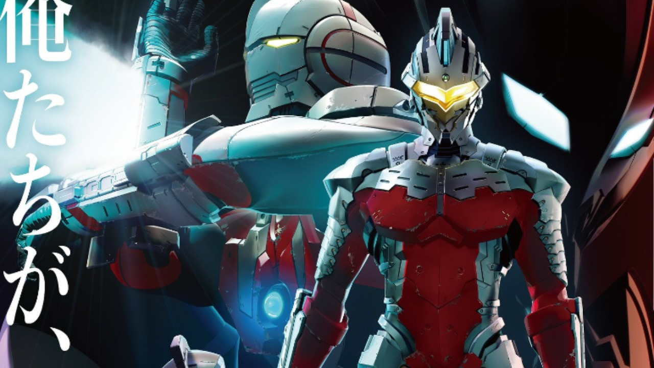 Ultraman Season 1 Anime's New Opening Theme Will be Performed by 'OLDCODEX'
