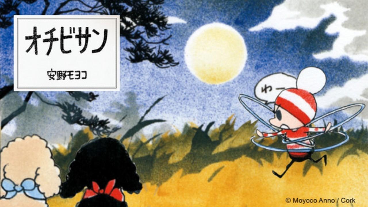 The Diary of Ochibi-san Manga Ends