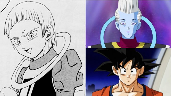 Dragon Ball Super Merus